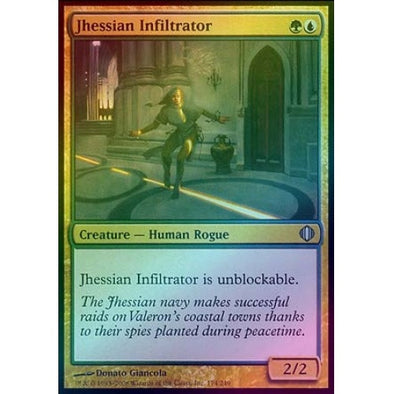 Jhessian Infiltrator (Foil) (ALA) available at 401 Games Canada