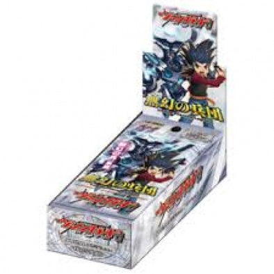 Buy Cardfight!! Vanguard - EB04 - Infinite Phantom Legion Booster Box and more Great Cardfight!! Vanguard Products at 401 Games