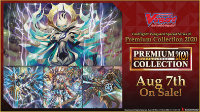 Cardfight!! Vanguard - V Special Series 07: PREMIUM COLLECTION 2020 (Pre-Order August 7, 2020) - 401 Games