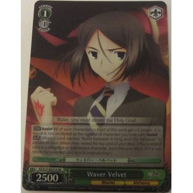 Waver Velvet (SR) available at 401 Games Canada