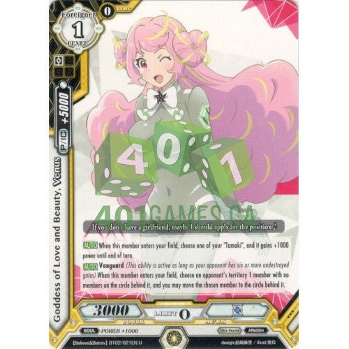 Goddess of Love and Beauty, Venus available at 401 Games Canada