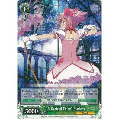 """A Desired Form"" Madoka - 401 Games"