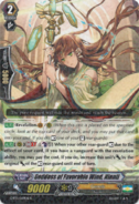 Goddess of Favorable Wind, Ninnil - G-BT11/029R - 401 Games