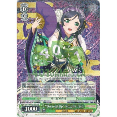 """Dressed Up"" Nozomi Tojo available at 401 Games Canada"