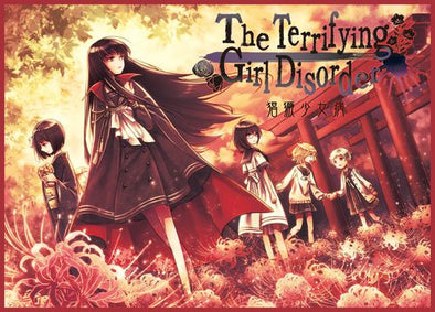 Buy The Terrifying Girl Disorder and more Great Board Games Products at 401 Games