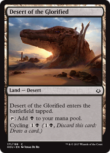 Desert of the Glorified (HOU) - 401 Games
