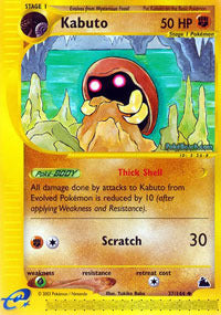 Buy Kabuto - 37/144 and more Great Pokemon Products at 401 Games