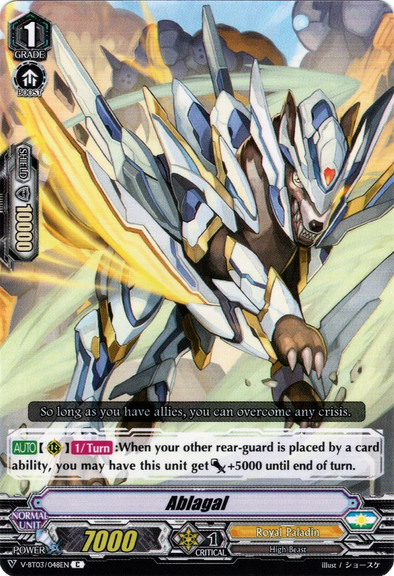 Aburegal - V-BT03/048 - C available at 401 Games Canada