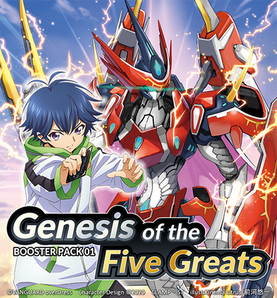 Cardfight!! Vanguard - VGE-D-BT01 - Booster Pack 01: Genesis of the Five Greats (Pre-Order May 21, 2021) available at 401 Games Canada