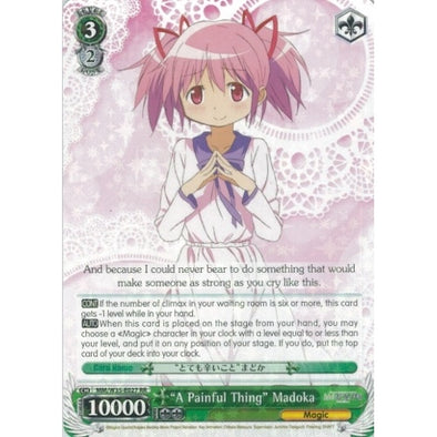 """A Painful Thing"" Madoka - 401 Games"