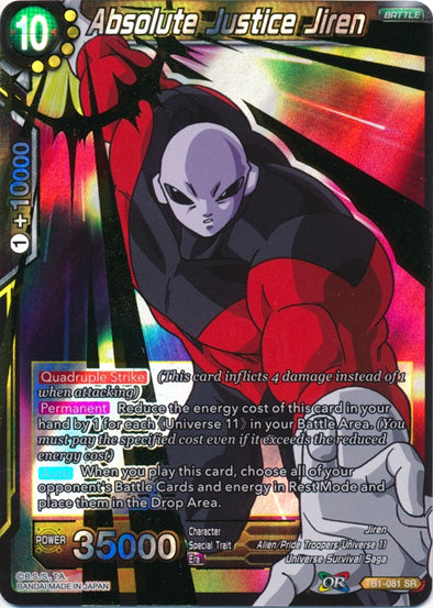 Absolute Justice Jiren - (Super Rare) available at 401 Games Canada