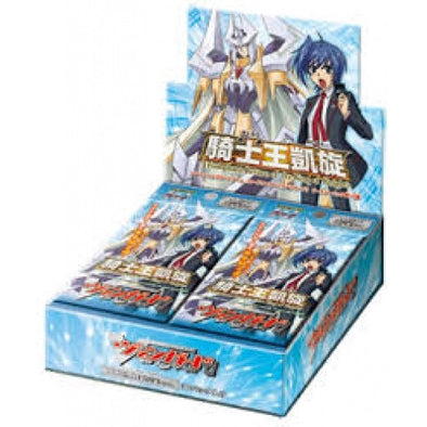 Buy Cardfight!! Vanguard - BT10 - Triumphant Return of the King of Knights Booster Box and more Great Cardfight!! Vanguard Products at 401 Games