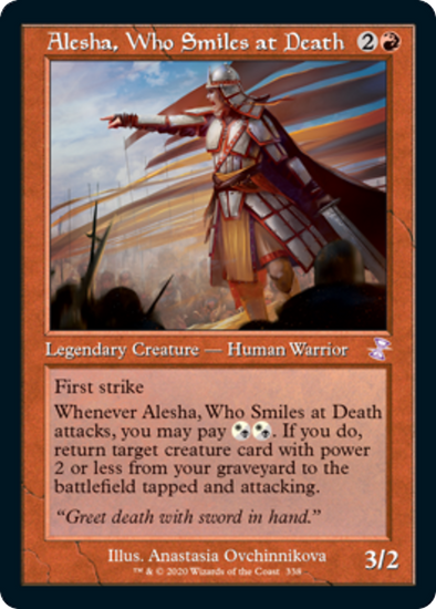 Alesha, Who Smiles at Death (TSR) (Pre-Order: 2021-03-19)