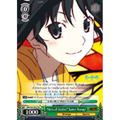 """Hero of Justice"" Karen Araragi available at 401 Games Canada"