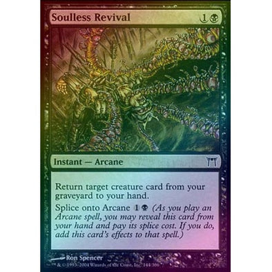 Soulless Revival (Foil) (CHK) - 401 Games
