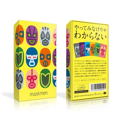 Buy Maskmen and more Great Board Games Products at 401 Games