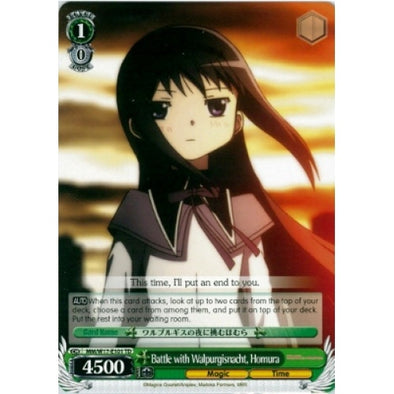 Battle with Walpurgisnacht, Homura available at 401 Games Canada