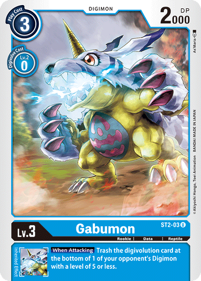 Gabumon (ST2-03) available at 401 Games Canada