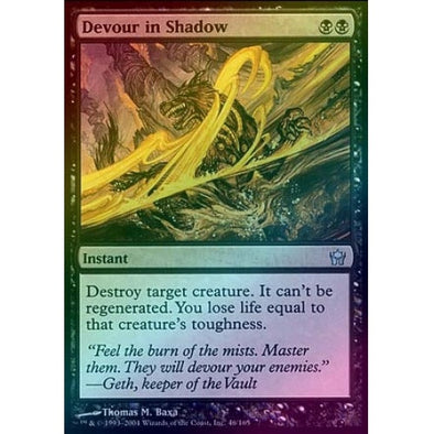 Devour in Shadow (Foil) (5DN) - 401 Games