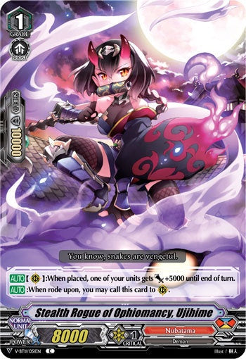 Stealth Rogue of Ophiomancy, Ujihime - V-BT11/051 - C