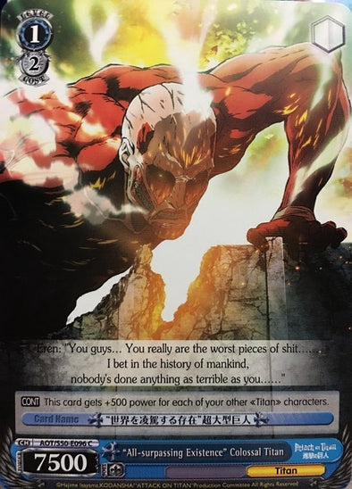 """All-surpassing Existence"" Colossal Titan available at 401 Games Canada"