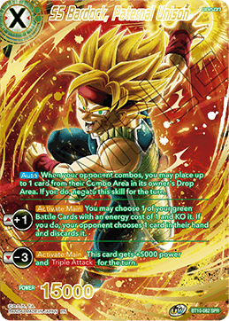 Dragon Ball Super Card Game Rarity Special Rare Because garlic junior and his henchmen's home planet makyo happened to approach the earth for this gave garlic junior the power to break free from the dead zone, and was why he and his henchmen. 401 games