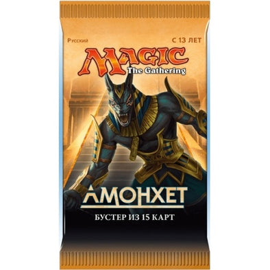 MTG - Amonkhet - Russian Booster Pack - 401 Games