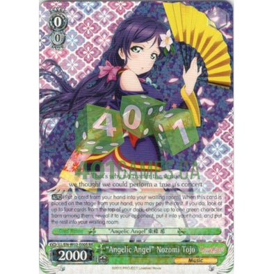 """Angelic Angel"" Nozomi Tojo available at 401 Games Canada"
