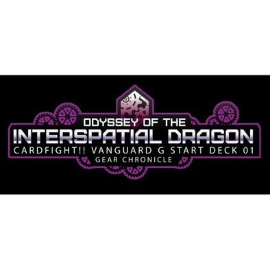 Cardfight!! Vanguard - GSD01 - Odyssey of the Interspatial Dragon Starter Deck available at 401 Games Canada