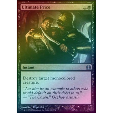 Ultimate Price (Foil) - 401 Games