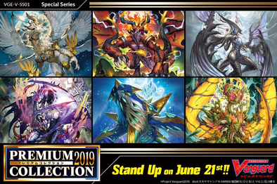 Cardfight Vanguard - V Special Series 01: PREMIUM COLLECTION 2019 Booster Box - 401 Games