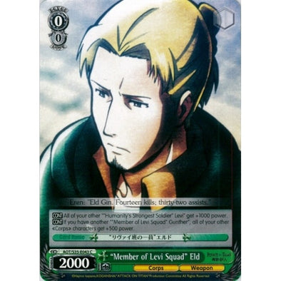 """Member of Levi Squad"" Eld available at 401 Games Canada"