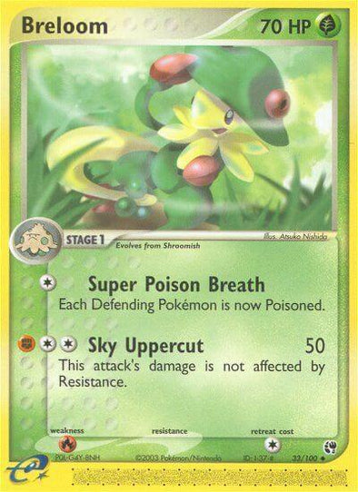 Breloom - 33/100 (SST033) available at 401 Games Canada