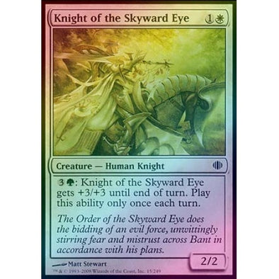 Knight of the Skyward Eye (Foil) (ALA) available at 401 Games Canada
