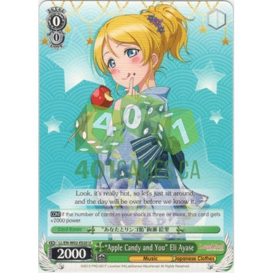 """Apple Candy and You"" Eli Ayase available at 401 Games Canada"