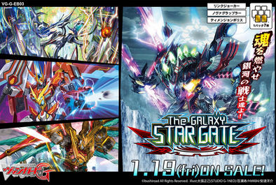 Buy Cardfight!! Vanguard - VGE-G-EB03 - The Galaxy Star Gate Extra Booster Box and more Great Cardfight!! Vanguard Products at 401 Games