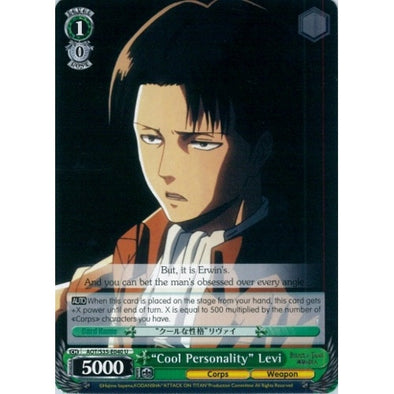"""Cool Personality"" Levi available at 401 Games Canada"