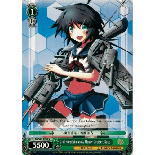 2nd Furutaka-class Heavy Cruiser, Kako (C) available at 401 Games Canada
