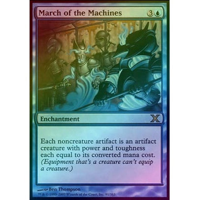 March of the Machines (Foil) - 401 Games