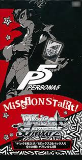 Buy Weiss Schwarz - Persona 5 - Booster Pack and more Great Weiss Schwarz Products at 401 Games