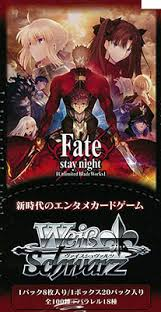 Buy Weiss Schwarz - Fate Stay Night Volume Two Japanese Booster Box and more Great Weiss Schwarz Products at 401 Games