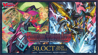 Cardfight!! Vanguard - V Booster Set 10: Phantom Dragon Aeon Case (20 Boxes) available at 401 Games Canada