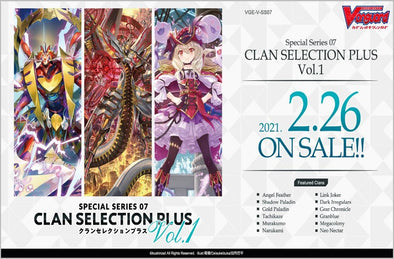 Cardfight!! Vanguard - V Special Series 09: CLAN SELECTION PLUS Vol.1 (Pre-Order) available at 401 Games Canada