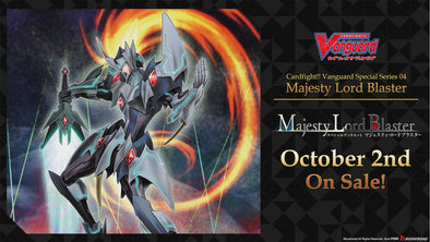 Cardfight!! Vanguard - Majesty Lord Blaster Special Series available at 401 Games Canada
