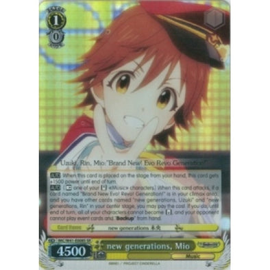 new generations, Mio (SR) available at 401 Games Canada
