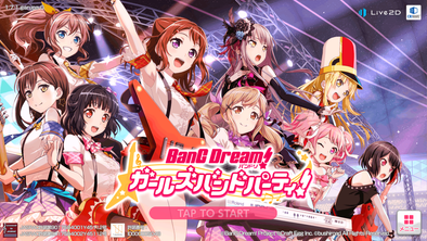 Weiss Schwarz - BanG Dream! Girls Band Party Booster Box (Pre-Order July 27, 2018)