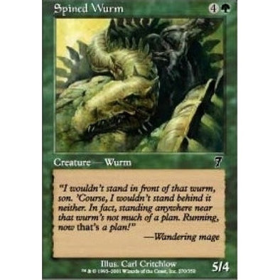 Spined Wurm - 401 Games