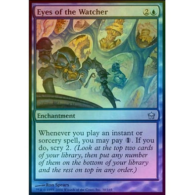 Eyes of the Watcher (Foil) (5DN) - 401 Games