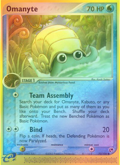 Omanyte - 70/100 - Reverse Foil (SST070R) available at 401 Games Canada