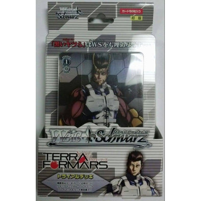 Buy Weiss Schwarz - Terraformars - Japanese Trial Deck and more Great Weiss Schwarz Products at 401 Games
